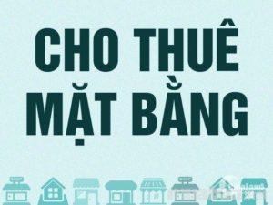 Cho Thuê Mặt Bằng Khu C P.An Phú, Thuận Tiện Mở VP Quận 2